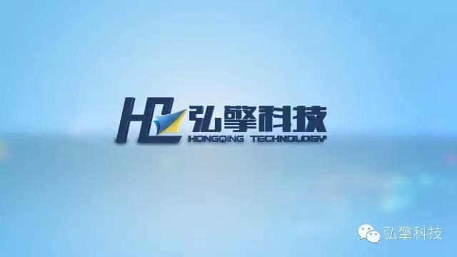 弘自主品牌、擎民族旗帜!
