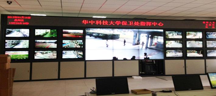 貴州科技大學校園安全管理系統