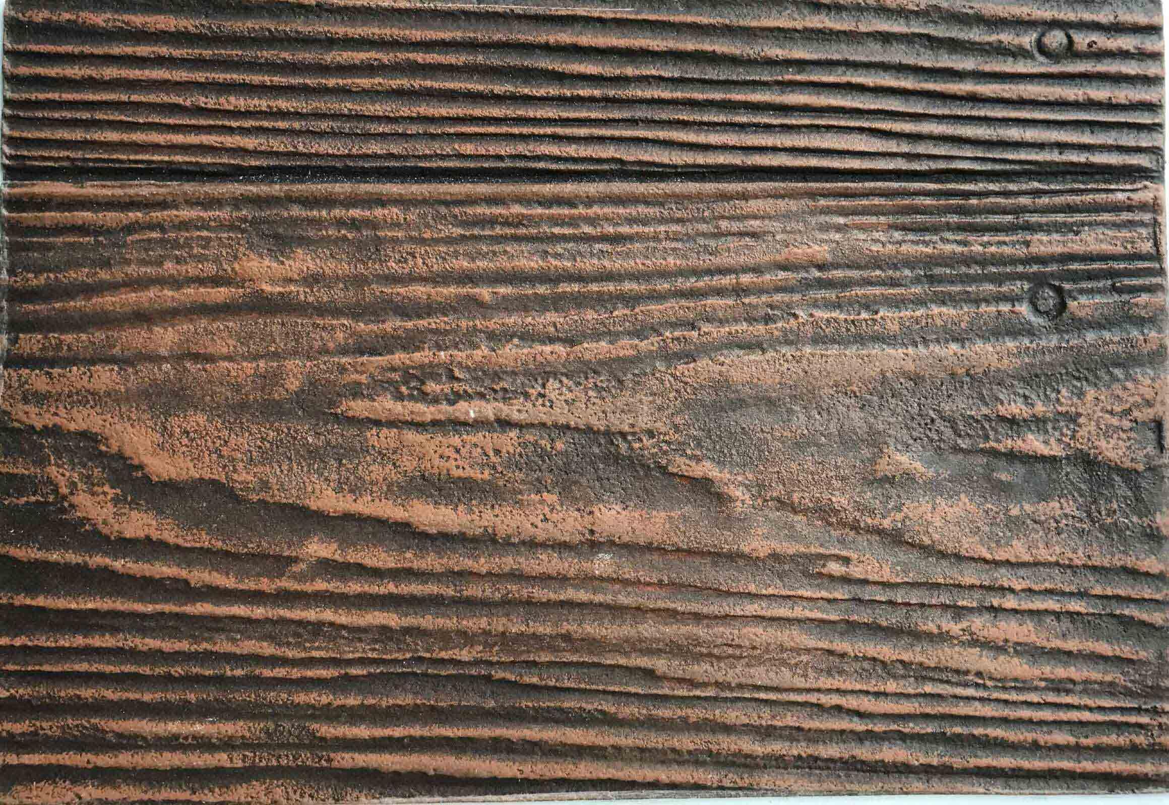 飾面砂漿—仿木紋系列