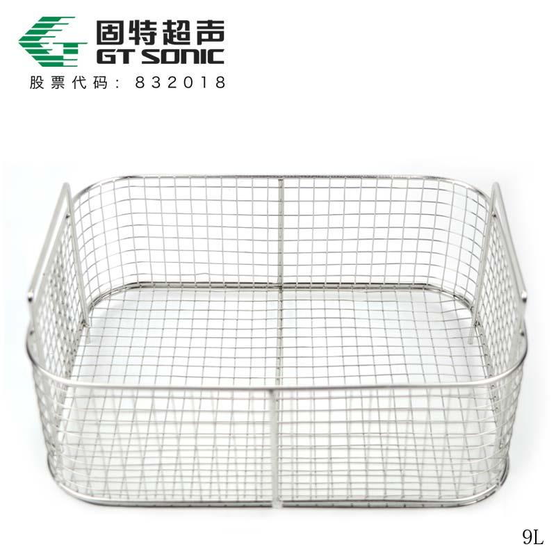 超声波清洗机配件-不锈钢清洗篮