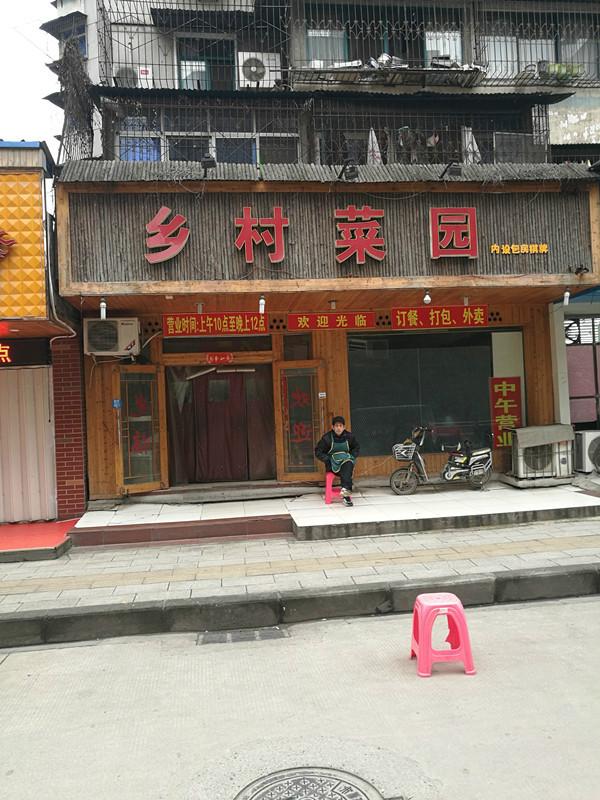 杨汊湖双华路美食一条街旺铺转让