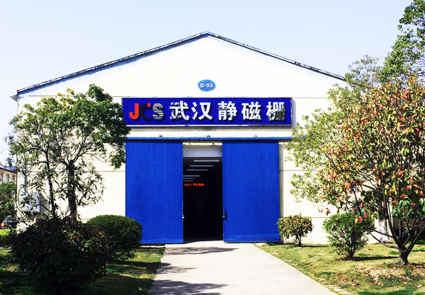 2018武汉第二届水博会宣传片