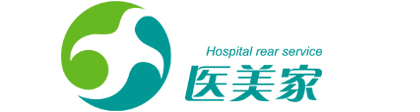 医院陪护-上海美一家健康管理有限公司