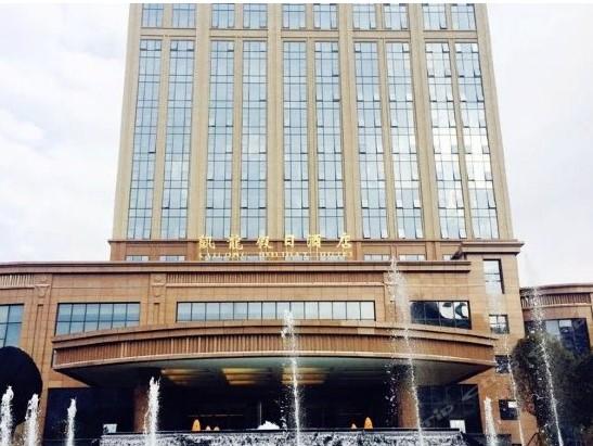 Yunnan Kailong Kokusai Hotel