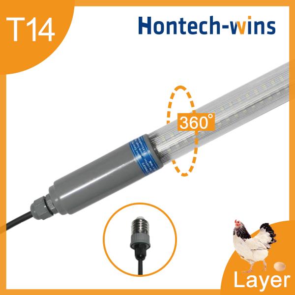 HT-T14AC20W12FD 2700K  360 degree LED tube light