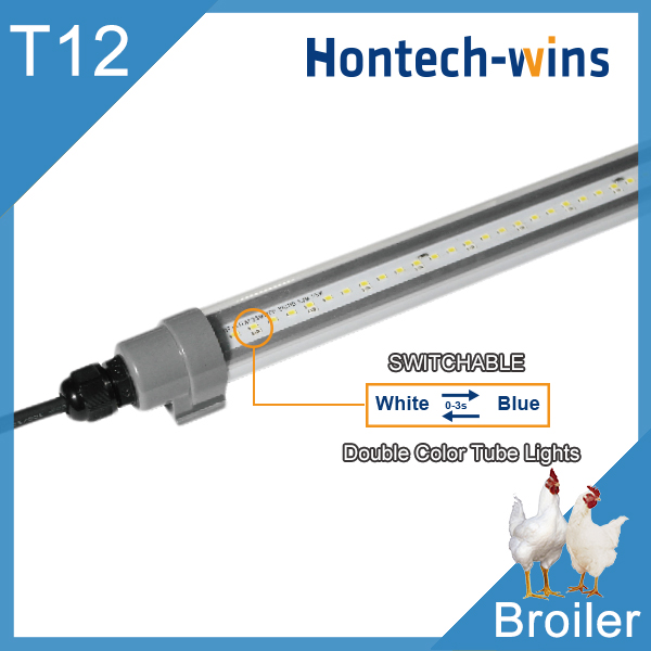 HT-T12AC25W12FS  Color Switchable LED tube light