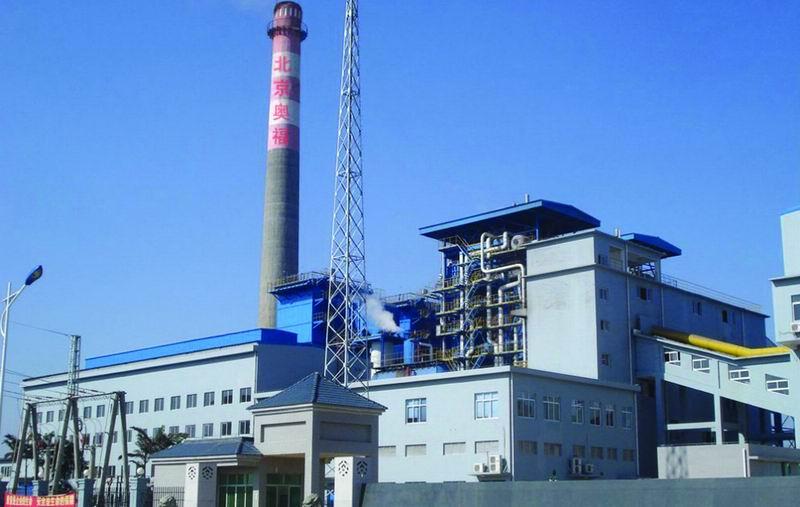奧福集團榆中鋼鐵煤氣發電項目