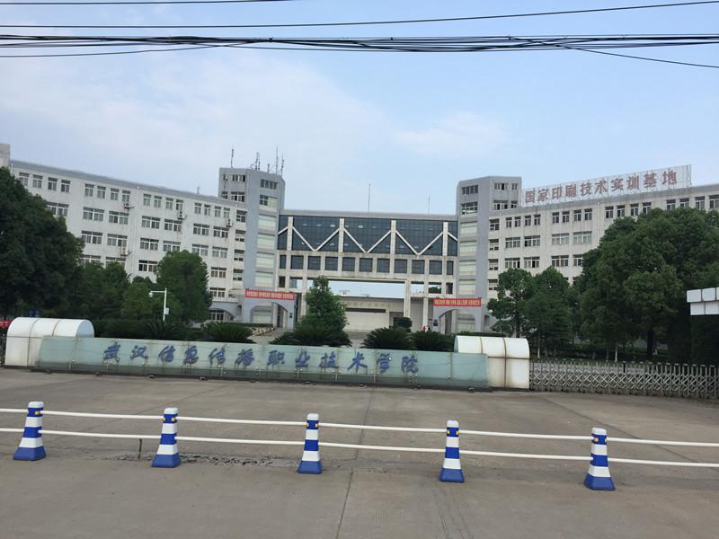 江夏庙山大学独家旅馆招租(无转让费)