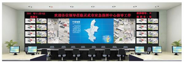 智能交通综合管理平台