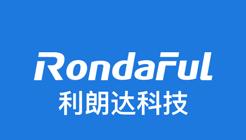深圳市利朗達科技有限公司