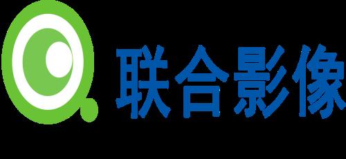 深圳市盛泰影像有限公司