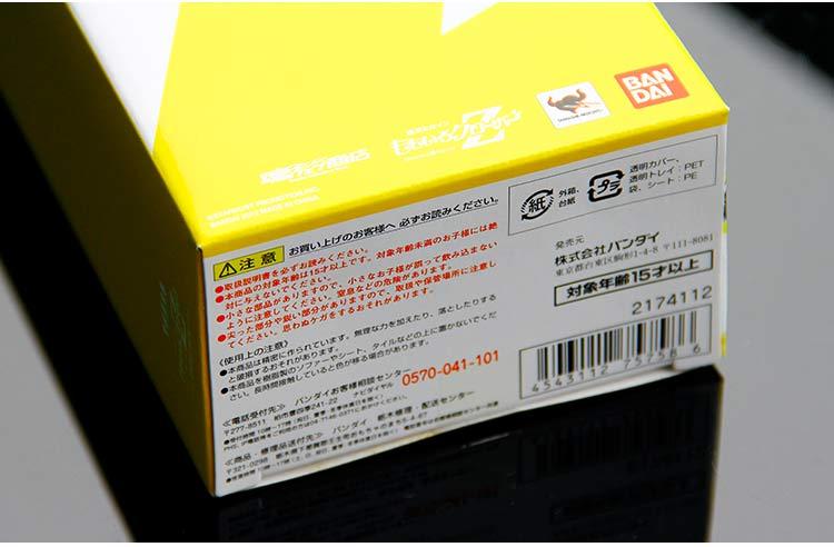 chibi-arts玉井诗织 桃色幸运草Z