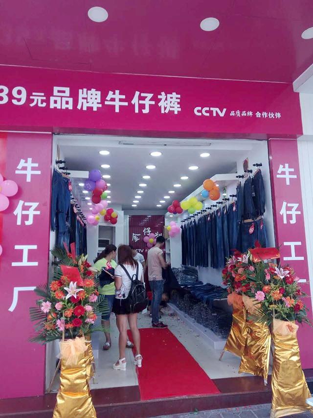 伟德BETVlCTOR15伟德BETVICTOR 娱乐场公司广东鹤山蒙老板新店开业!