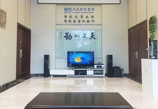 上海事业部体验间