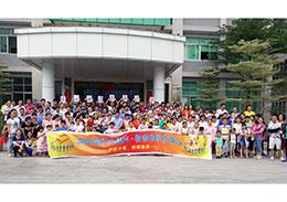 千亿国际娱乐qy966公司生产部企业文化活动,暨端午美食活动