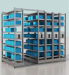 自动密集柜仓储解决方案