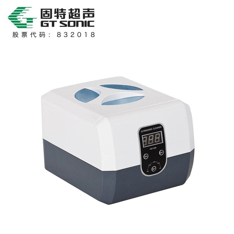 VGT-1200 牙科诊所超声波清洗机
