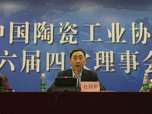 Chairman Ding Quanbing was elected vice president of China Ceramic Industry Association