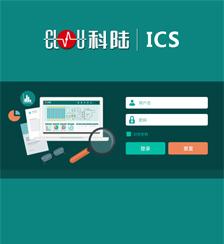 ICS工业控制系统
