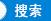 粵羊電子科技發展公司