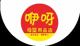 长沙咿呀实业有限公司