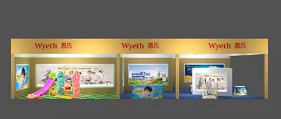 2016第七届中国(长沙)国际孕婴 童产业博览会11月3日盛大开幕
