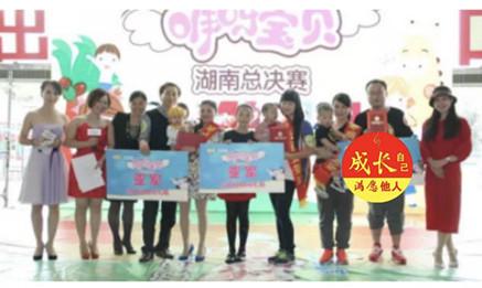 倒计时9天——第七届中国(长沙) 国际孕婴童产 业博览会