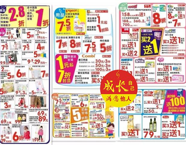 第七届中国(长沙)国际孕婴童产 业博览会 即将回归——往年精彩回顾