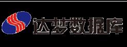 武汉达梦数据库有限公司
