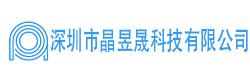 歐姆龍光電開關_深圳市晶昱晟科技有限公司