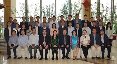 中国城市科学研究会数字城市专业委员会概况