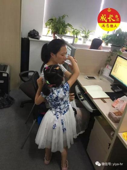 【咿呀】六一儿童节,咿呀喊你带娃来上班!