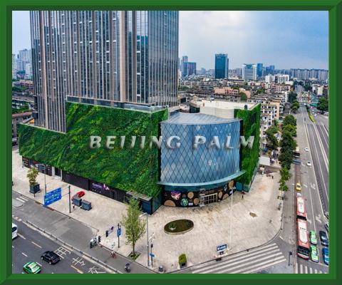 成都未来中心垂直绿化墙工程项目
