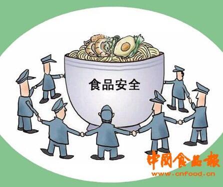 """""""十三五""""期间,河南打造职业化食药监管队伍"""