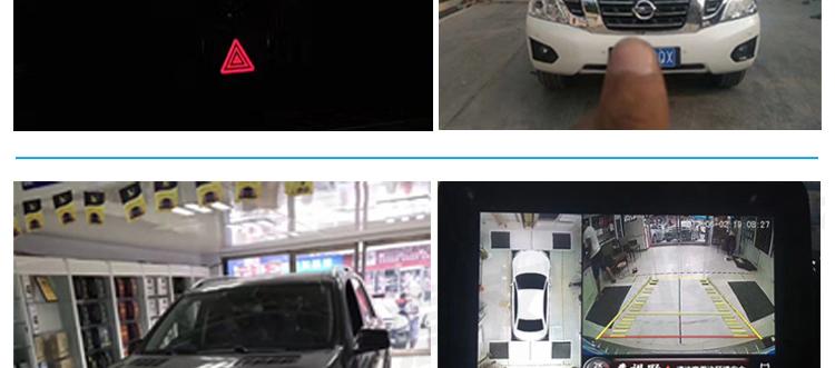 车视野2D高清全景行车记录仪