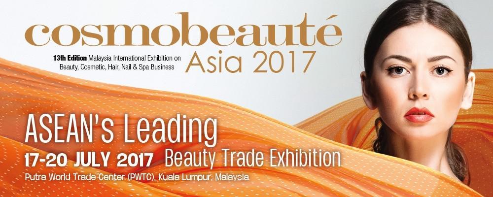 【展会直播】拉撒撒呀嘿~带你直击马来西亚国际美容展
