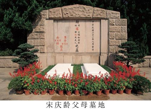 墓碑碑文的写法规范