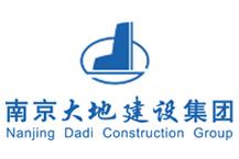 奇立泵业客户-南京大地集团