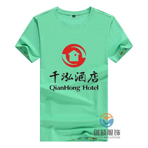 酒店餐饮工服T恤