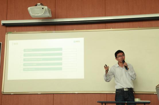 阿里云大学首期师资训练营在南京圆满落幕