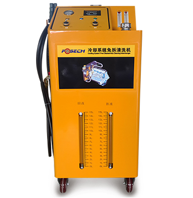 保驰捷 冷却系统免拆清洗机