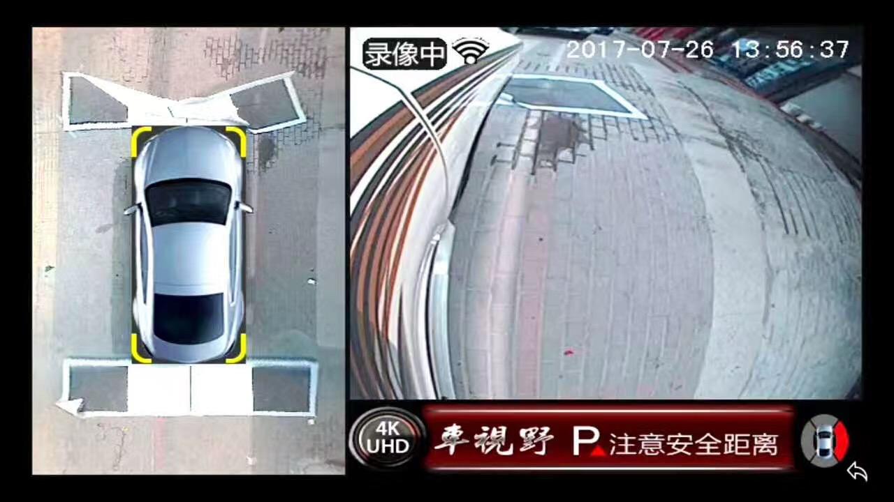 丰田霸道加装车视野360全景4K超清全景