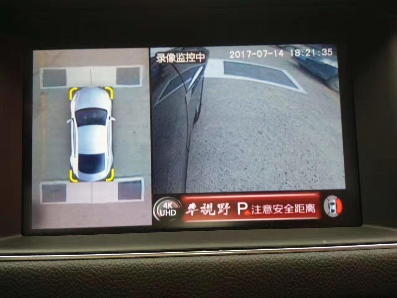 捷豹XFL车视野360全景安装案例