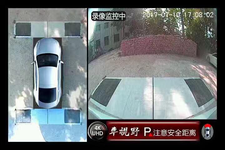 路虎发现4车视野360全景安装案例
