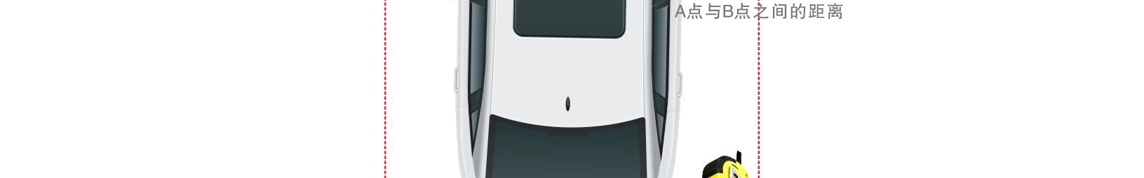 麒麟眼 GQ-2260说明书