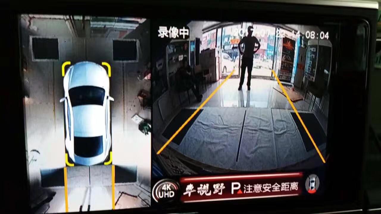 奥迪A6加装车视野4K超清带手机互联全景
