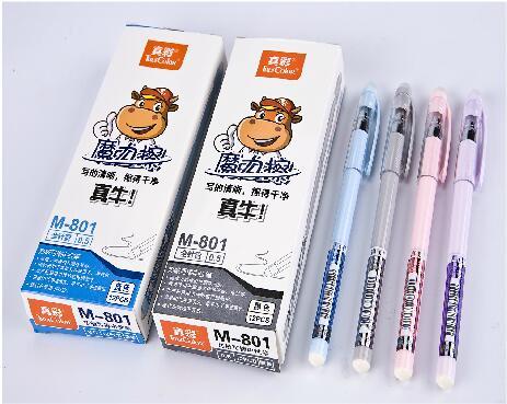 亚博体育官方下载M801魔力擦中性笔