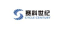 Cycle Century(赛科世纪)