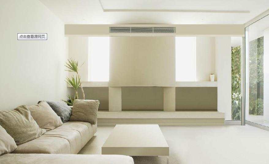 中央空调如何自动清洗,东芝自有黑科技。