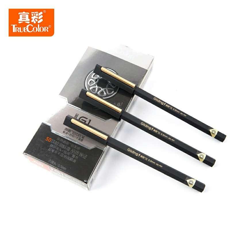 亚博体育官方下载G1子弹头中性笔0.5